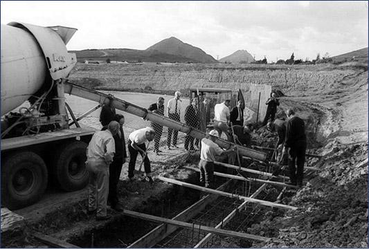 Sinsheimer Stadium construction photo